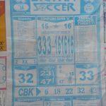Week 38 BigWin Soccer 2020 - page 1