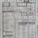 Week 38 BigWin Soccer 2020 - page 3