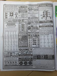 week 39 pools telegraph 2021 page 4
